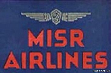 Misr Air  (Egypt) (1949 - 1957)
